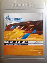 Индустриальное масло И-40А  Газпром Hydroil Plus-40 20л.