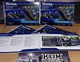 Заказать печать презентаций, каталогов, буклетов, фото 2