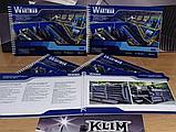 Заказать печать презентаций, каталогов, буклетов, фото 3