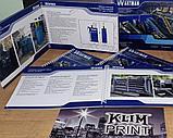 Заказать печать презентаций, каталогов, буклетов, фото 4