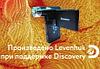 Discovery: микроскопы, доступные к заказу