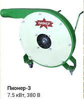Зернодробилка роторная Пионер 3  7.5 кВт, 380 В