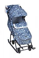 Санки-коляска комбинированная Ника Наши детки 6 джинс со звездами