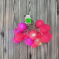 Гирлянда для комнаты, розовые шарики, 2 метра