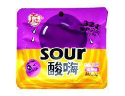 Супер кислые Конфеты  Sour со вкусом черники ФИОЛЕТ/ЖЕЛТ 22 гр (20 шт в упаковке)