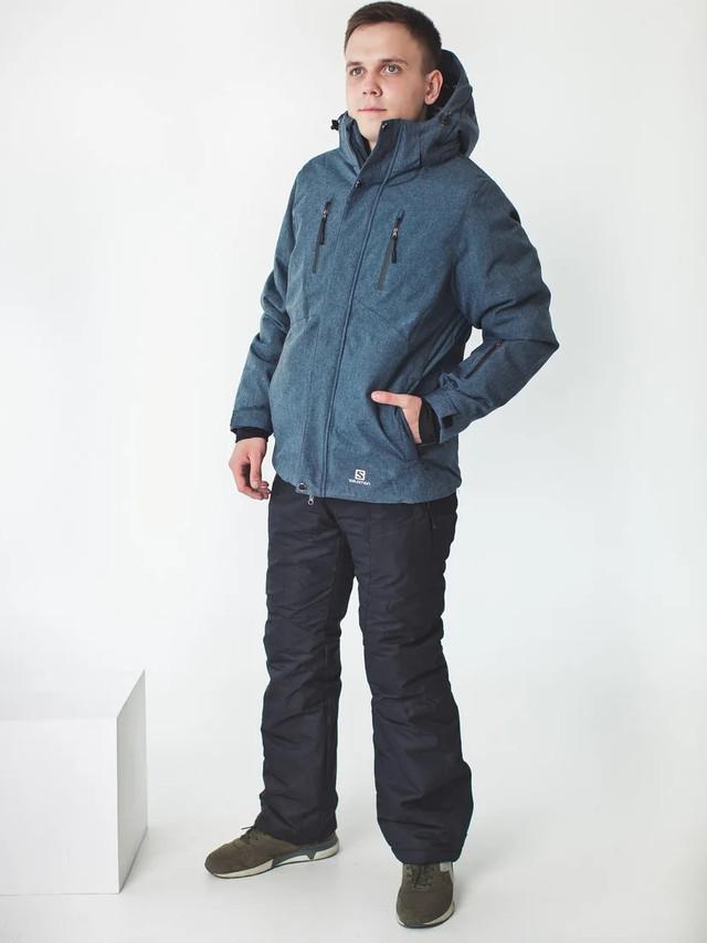 Мужской горнолыжный костюм