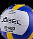 Мяч волейбольный JV-400 Jögel, фото 4
