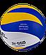 Мяч волейбольный JV-550 Jögel, фото 4