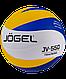 Мяч волейбольный JV-550 Jögel, фото 3