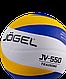 Мяч волейбольный JV-550 Jögel, фото 5