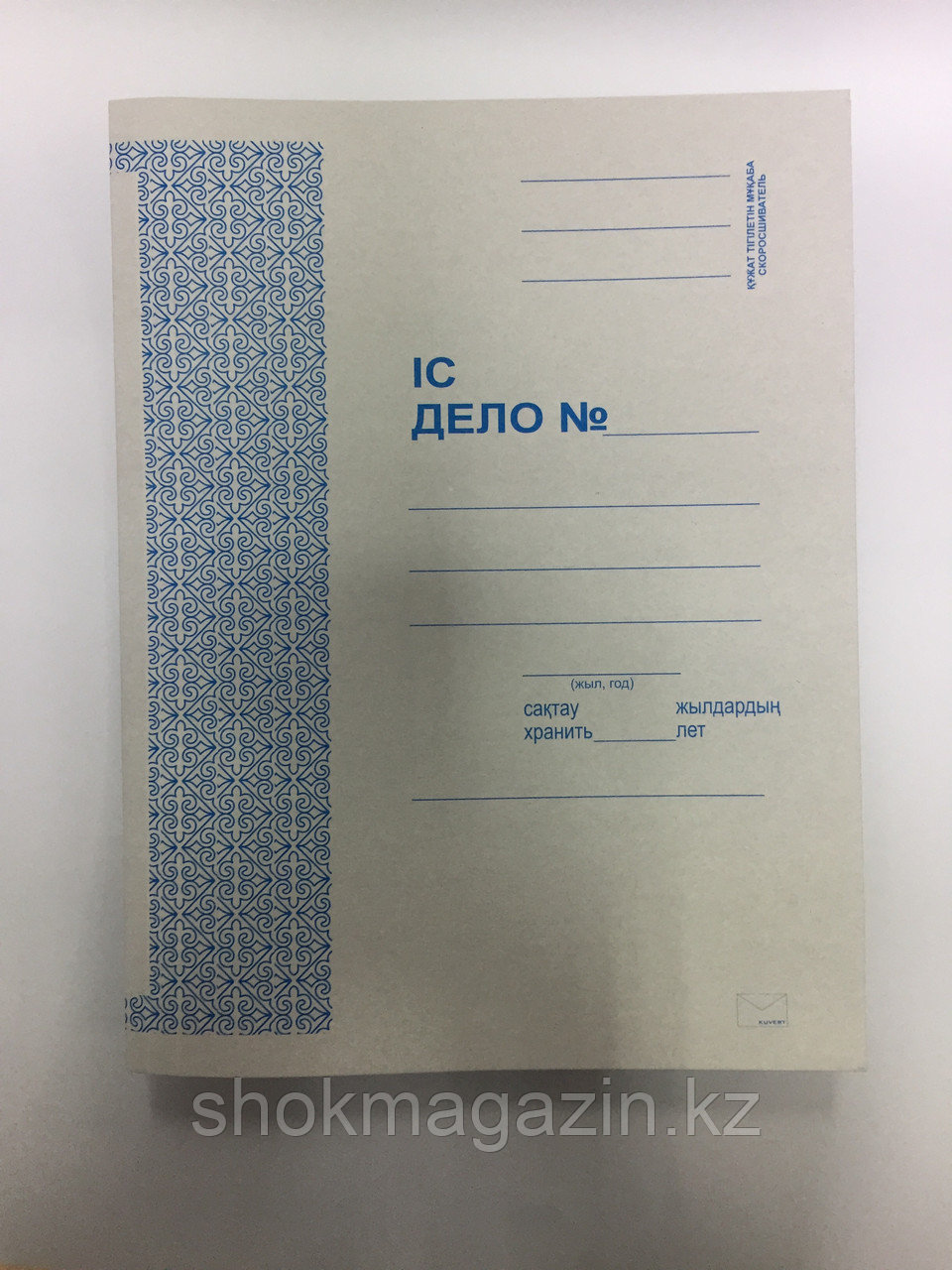 Скоросшиватель картонный А4, 320г