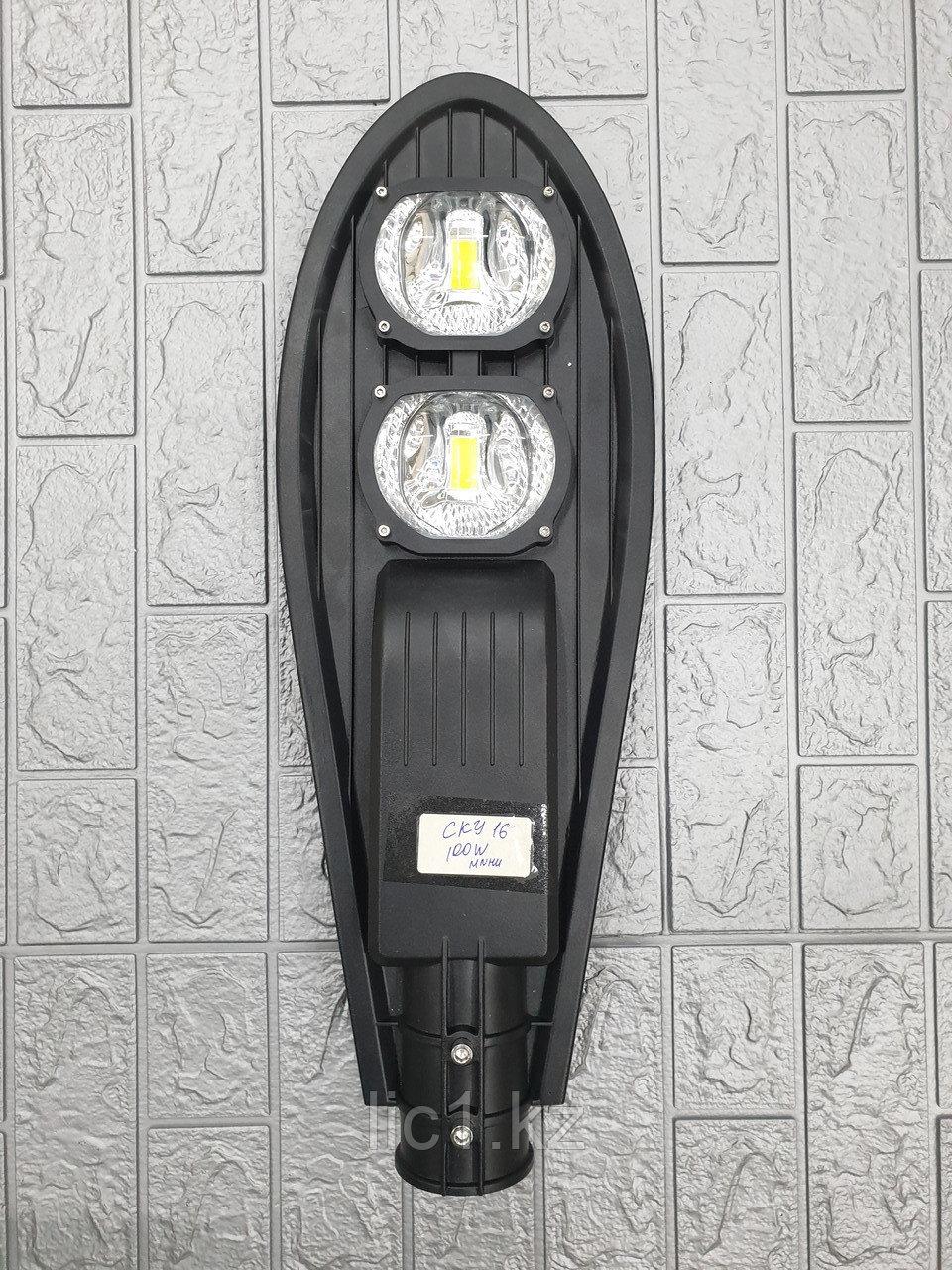 Светильник светодиодный уличный консольный  СКУ -16 mini 100 Вт