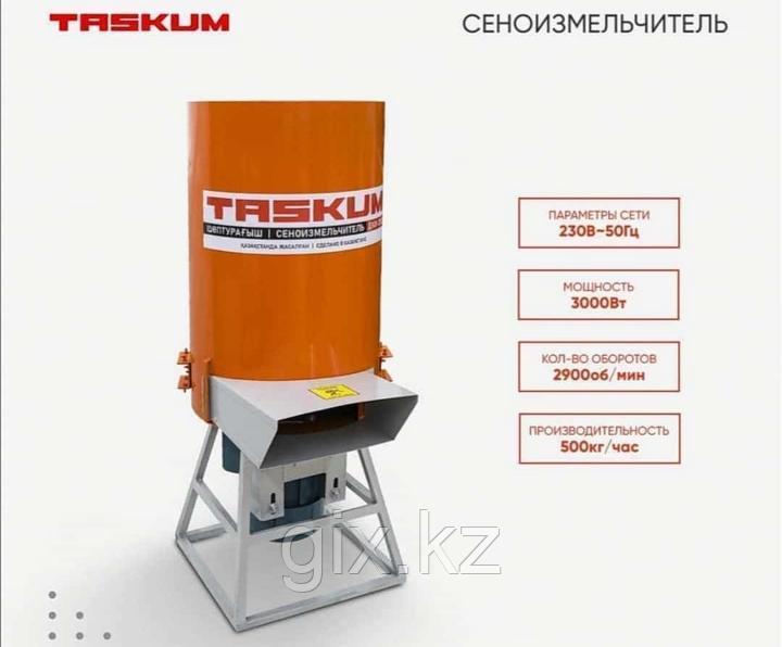 Кормоизмельчитель универсальный (сеноизмельчитель, зернодробилка) TASKUM