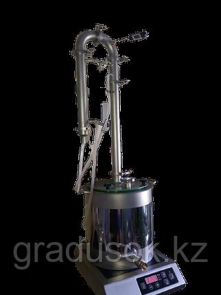 """Набор """"Стиллмен 400"""" Куб 21л Плита индукционная gastrorag 3.5 кВт., фото 2"""