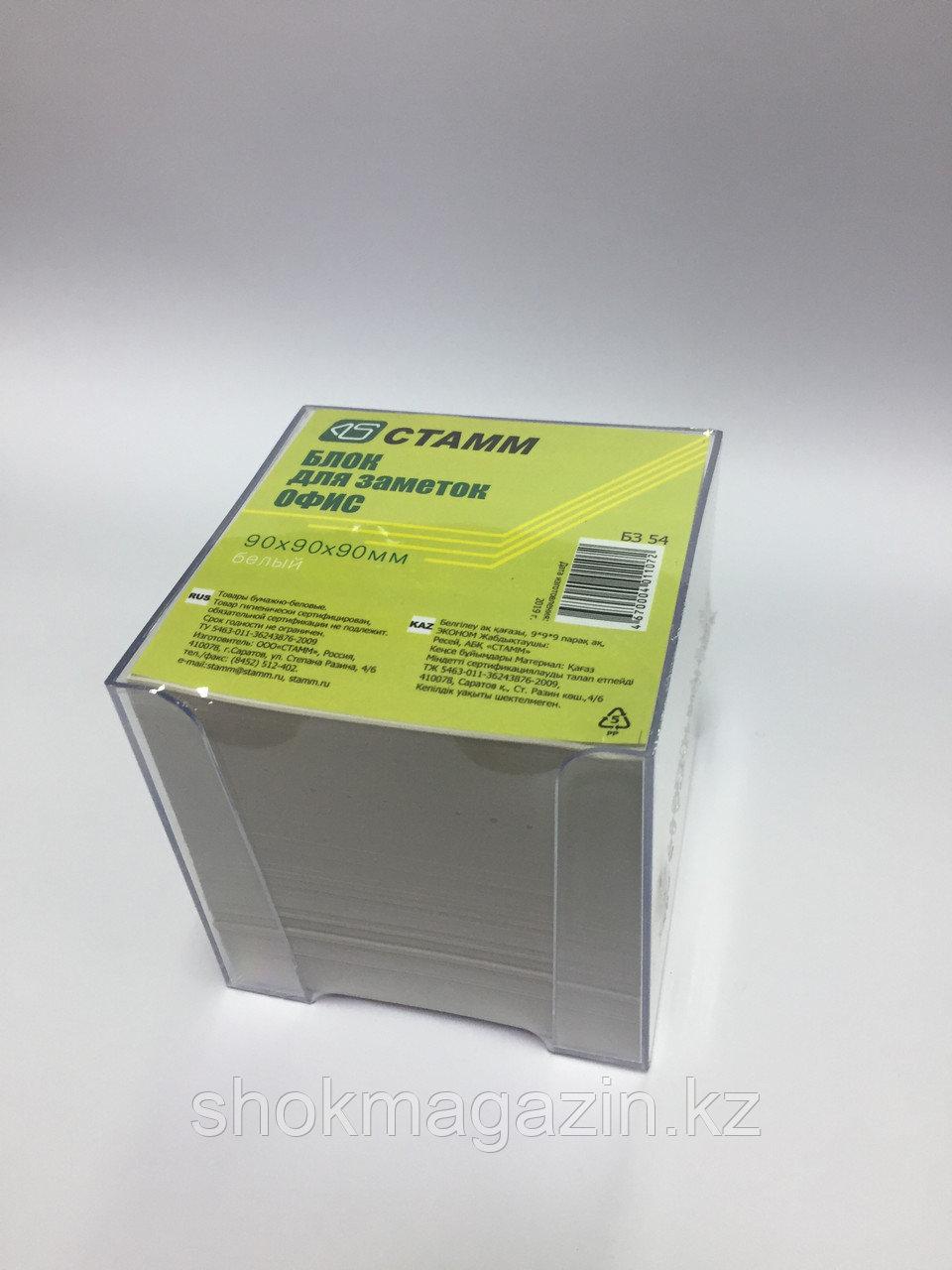 Блок бумаги для записей 90х90х90мм Стамм в пластиковом боксе