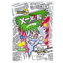 Супер кислые Конфеты XING X-Baosuan со вкусом яблока ЗЕЛЕНЫЕ 20гр (20 шт в упаковке)