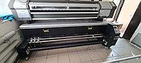 Сублимационный широкоформатный принтер