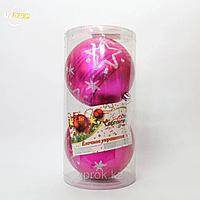 Ёлочные игрушки, 2 розовых шарика