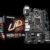 Intel 1200 H410 Gigabyte H410M S2 V2