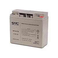 Аккумуляторная батарея SVC VP1217/S 12В 17 Ач (180*77*167)