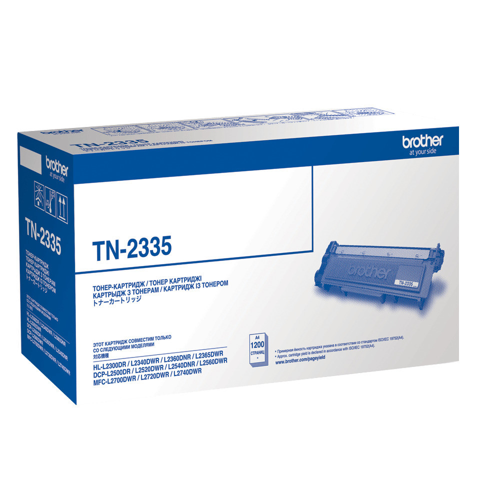 Картридж Brother TN2335 с тонером для HLL2300DR, HLL2340DWR, HLL2360DNR, HLL2365DWR, DCPL2500DR