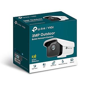 IP-камера TP-Link VIGI C300HP-6