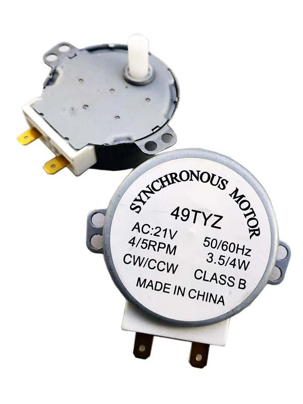 Двигатель тарелки СВЧ 3,5/4W 4/5об/мин 21V h14мм