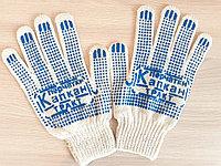 Перчатки рабочие х/б синтетические ПВХ трикотажные Капкан хозяйственные вязанные