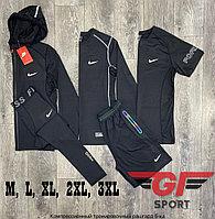 Рашгард (компрессионное белье) Nike 5в1, черный комбинированный