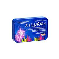 Казанова капсулы 0,33 №8
