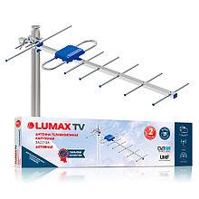 Антенна уличная активная LUMAX DA-2213A