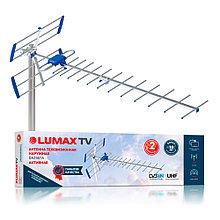 Антенна уличная активная LUMAX DA-2507А