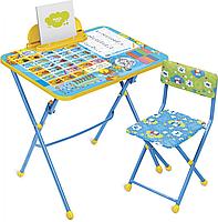 Детский стол и стул Ника КУ3 Первоклашка