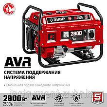 Бензиновый генератор, 2800 Вт, ЗУБР СБ-2800