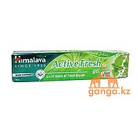 """Зубная паста-гель """"Активная свежесть"""" (Active Fresh HIMALAYA), 40 г."""
