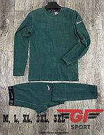 Термобелье Nike (комплект) бирюзовый
