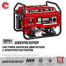 Бензиновый генератор с электростартером, 2800 Вт, ЗУБР СБ-2800Е