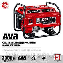 Бензиновый генератор, 3300 Вт, ЗУБР СБ-3300