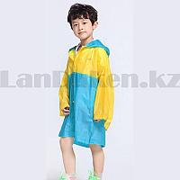 Дождевик детский из непромокаемой ткани с козырьком на капюшоне складным отсеком для рюкзака YH868 желтый гол.