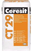 Ceresit СТ-29 (25кг)