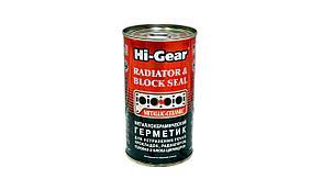Герметик металлокерамический HI-GEAR HG9041 325 мл. (для ГБЦ)
