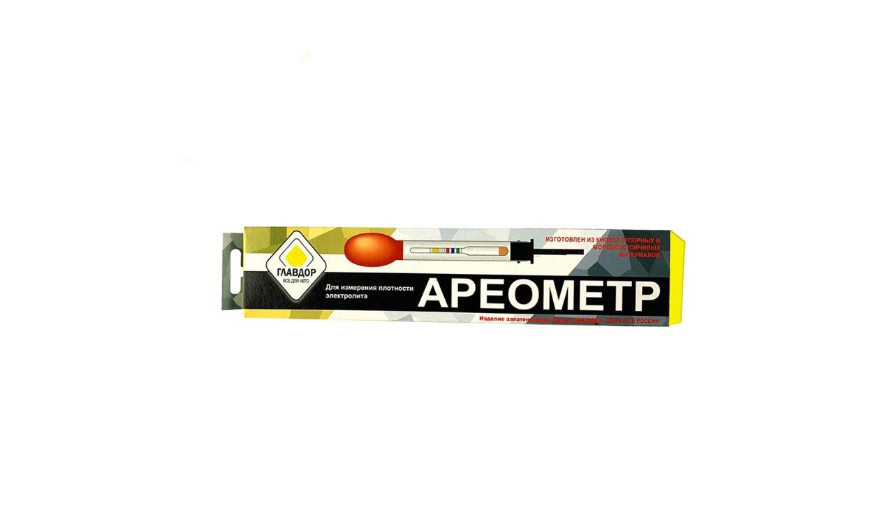 "Ареометр для электролита ""ГЛАВДОР"" GL-808 /150"