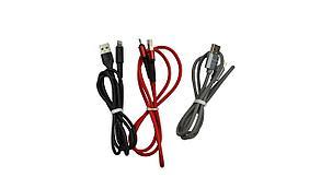 Кабель USB TYPE-C AF02