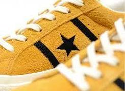 Кеды one star желтые