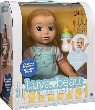 Кукла Лувабелла Мальчик (Luvabeau)
