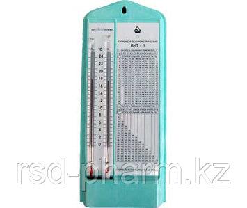 Гигрометры ВИТ-1