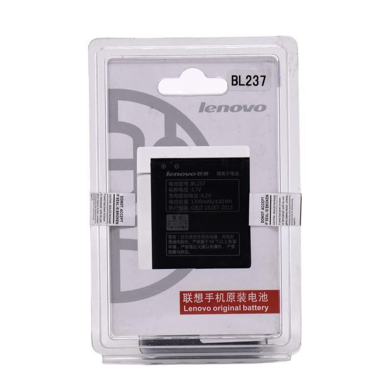 Аккумулятор Lenovo BL-237 A355 Plastic Box