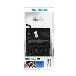 Аккумулятор Xiaomi BM36 Mi 5S 3100 мАч KV plastic box