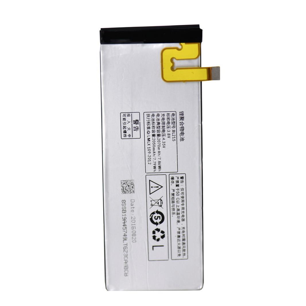 Аккумулятор Lenovo BL-215 S960 2070mAh oem