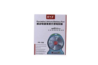 Вентилятор + Power Bank 2200 mAh BYZ FP-168 Pink